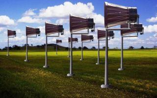Ветровая турбина от Реймонда Грина безопасна для птиц (Видео)