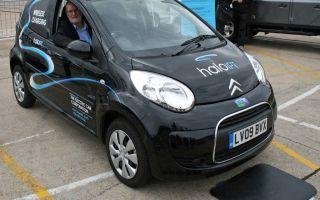 Первая в мире беспроводная зарядная система для электромобилей