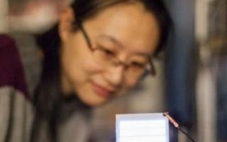 Органические полимеры заменят люминесцентные лампы