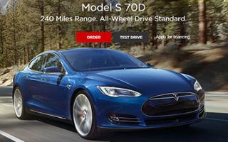 Новая модификация Tesla Model S, 70D