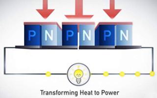 Термоэлектрический генератор вернёт автомобилю потерянную энергию