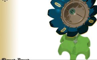 Цветок — зарядка для аккумуляторов