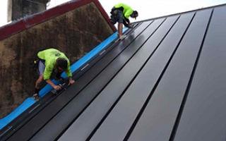 Создана первая в мире интегрированная солнечная система для генерации электричества и тепла