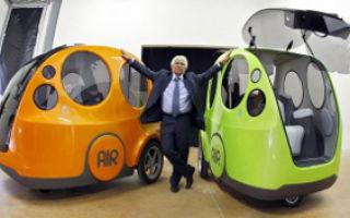 AirPod — автомобиль, питающийся воздухом