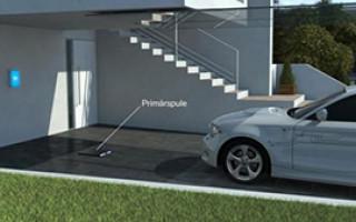 BMW будет заряжать авто без проводов