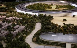 Apple строит «космический» кампус