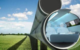 Hyperloop: пятое измерение Элона Маска