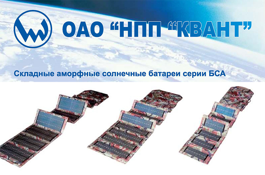 bsa-page-001